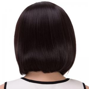 Short Centre Parting Straight Bob Synthetic Wig - DEEP BROWN