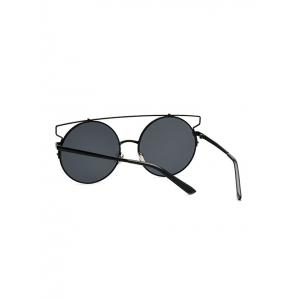 Modern Crossbar Round Sunglasses - BLACK