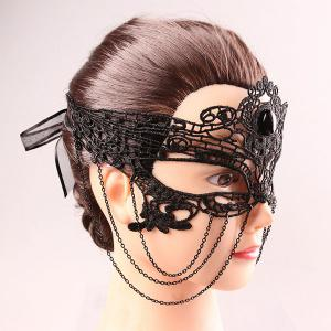 Mystical Half Upper Black Face creux dentelle Out Chains Masquerade Masques - Noir