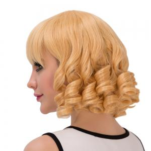 Sparkling Short Curly Full Bang Cosplay Synthetic Wig -