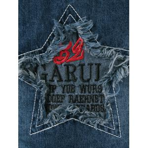 Embroidery Star Denim Jacket -