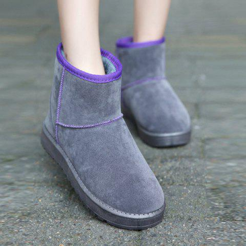 Chic Slip-On Flat Heel Suede Snow Boots