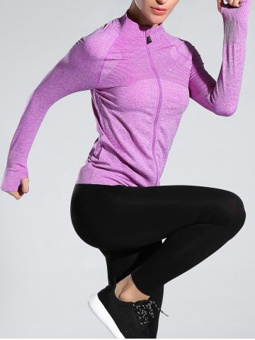 New Space-Dyed Zip Slim Sporty Running Jacket - LIGHT PURPLE M Mobile