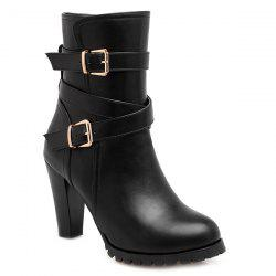 Chunky Heel Double Buckle Cross Straps Boots