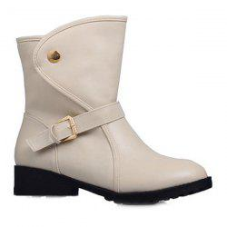 Flat Heel Belt Buckle Short Boots - OFF-WHITE 41