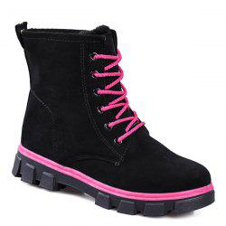 Flat Heel Lace-Up Snow Boots -