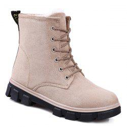 Flat Heel Lace-Up Snow Boots