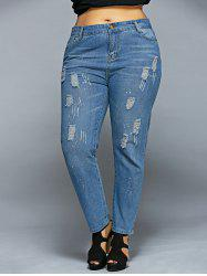 Dots Ripped Jeans - LIGHT BLUE