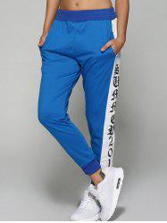 Color Block Sports Jogger Pants
