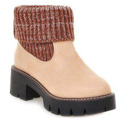 Platform Knitting Splicing Short Boots -