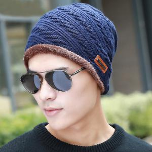 Warm Twill Stripy Thicken Double-Deck Knit Ski Hat - Cadetblue - One Size
