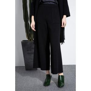 Knitted Palazzo Ankle Pants - Black - One Size