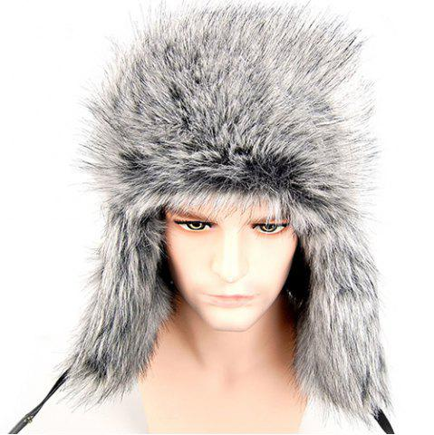 Shop Outdoor Fluffy Faux Fur and Button Embellished PU Lei Feng Hat