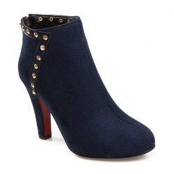 Cone Heel Rivets Ankle Boots - PURPLISH BLUE