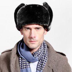 Outdoor Faux Fur and Button Embellished PU Lei Feng Hat