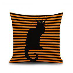 Home Decor Cat Stripe Car Sofa Cushion Pillow Case