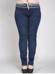Drawstring Waist Slimming Pencil Jeans