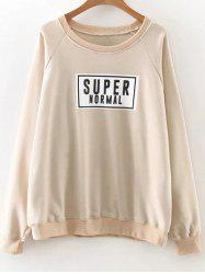 Crew Neck Relaxed Fit Pullover Sweashirt - KHAKI L