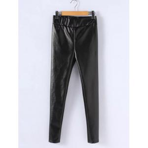 PU Leather Stretchy Plus Size Leggings - Black - Xl