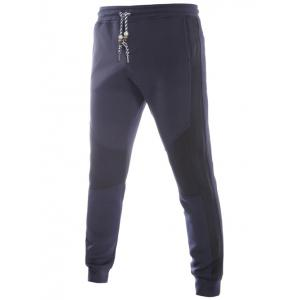 Beading Lace-Up Color Block Spliced Jogger Pants