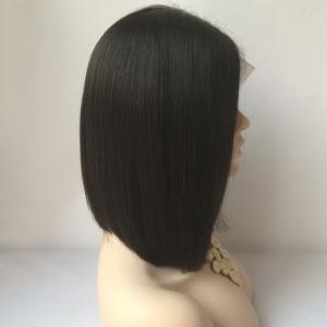 Medium Side Parting Straight Bob Lace Front Human Hair Wig - BLACK