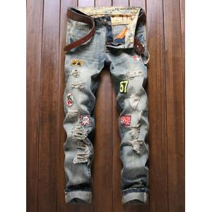 Holes and Cat's Whisker Patch Straight Leg Denim Pants