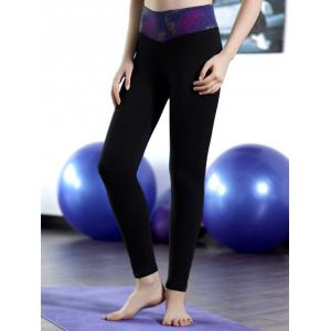 Patched Stretchy Sport Leggings -