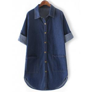 Twin Pockets Buttoned Jean Coat -