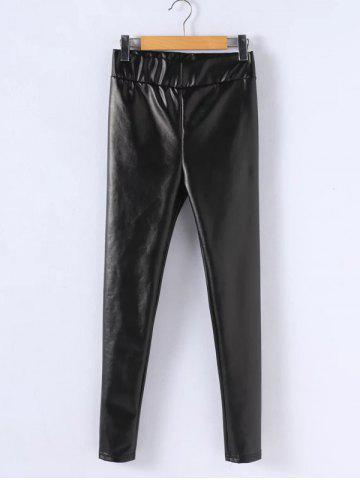 Affordable PU Leather Stretchy Plus Size Leggings BLACK 5XL