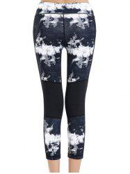 Print Stretchy Sport Capri Leggings -
