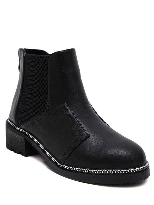 Cheap Chain Elastic Band Stitching Ankle Boots