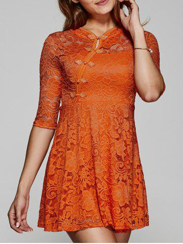 New See-Through Lace Skater Dress with Frog Button