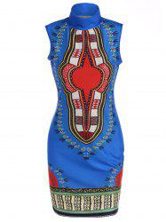 Stand Neck Printed Knee Length Dress