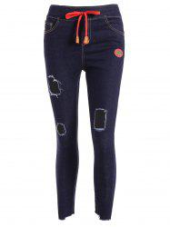 Ripped Drawstring Jeans - DEEP BLUE