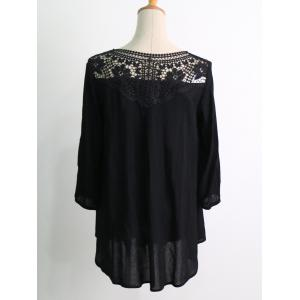 Crochet Trim Flowy Blouse - BLACK 2XL