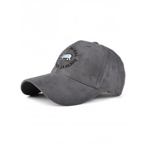 Fall Polar Bear Embroidery Faux Suede Baseball Hat - Gray