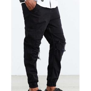 Loose Fit Drawstring Frayed Ripped Jogger Pants