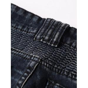 Ribbed Insert Straight Leg Zippered Ripped Jeans - DEEP BLUE 36