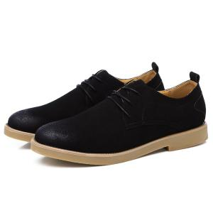 Retro Lace-Up Suede Casual Shoes -