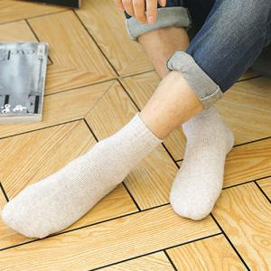 One Set Winter Thick Socks - COLORMIX