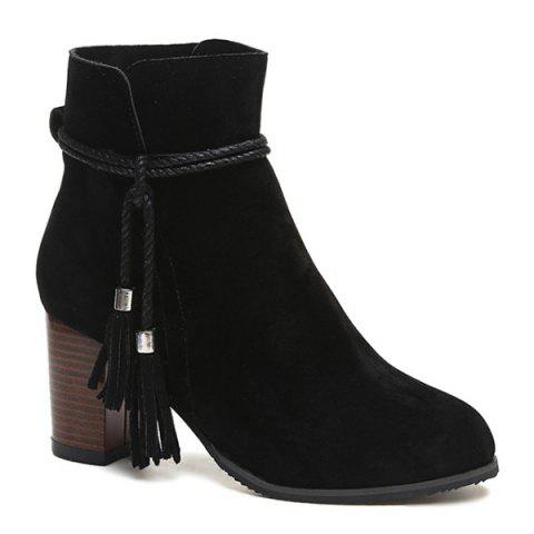 New Zipper Tassels Suede Ankle Boots
