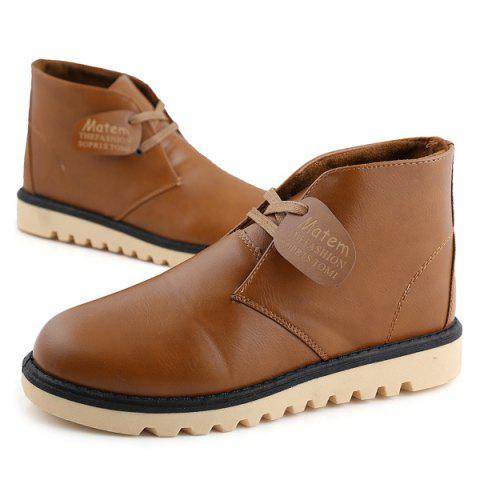 Store Preppy Stitching PU Leather Short Boots - 44 LIGHT BROWN Mobile