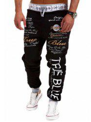 Graphic Print Drop Crotch Joggers - GRAY
