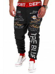 Graphic Print Drop Crotch Joggers - RED