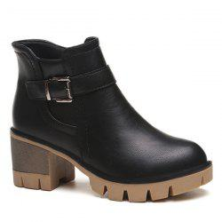 Platform Belt Buckle Zip Ankle Boots