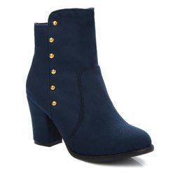 Suede Dome Stud Zipper Ankle Boots -