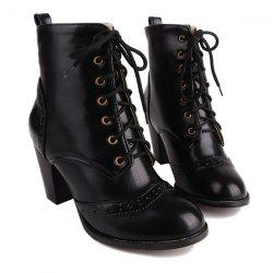 Chunky Heel Engraving Tie Up Ankle Boots - BLACK