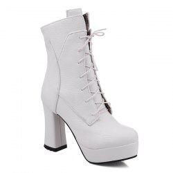 Platform Textured Leather Lace-Up Short Boots - WHITE 43