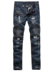 Ribbed Insert Straight Leg Zippered Ripped Jeans - DEEP BLUE 34