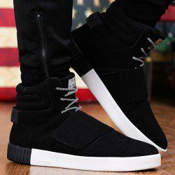 Casual Suede Lace-Up Boots -